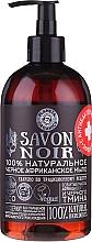 Парфюмерия и Козметика Натурален африкански черен сапун за ръце и тяло - Planeta Organica Savon Noir