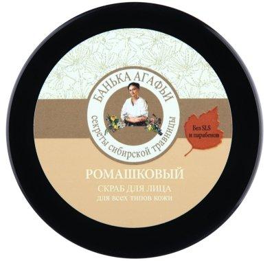 Скраб за лице с лайка - Рецептите на баба Агафия