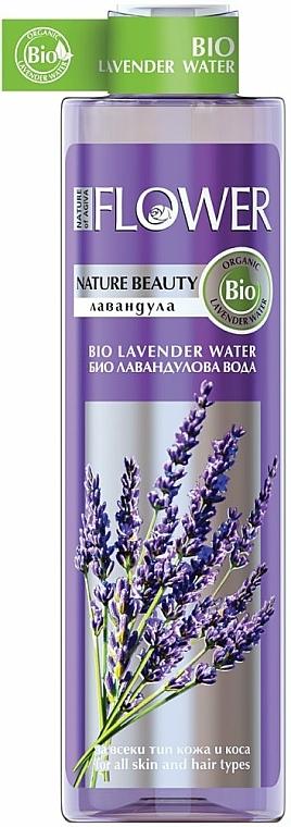 Лавандулова вода с хидратиращ ефект - Nature of Agiva Organic Lavender Water