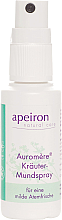 Парфюмерия и Козметика Спрей за уста - Apeiron Auromere Herbal Mouth Spray