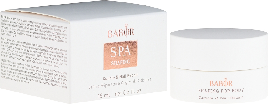 Крем за кожички и нокти - Babor Cuticle & Nail Repair — снимка N1