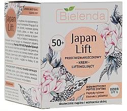 Парфюми, Парфюмерия, козметика Дневен лифтинг крем против бръчки 50+ - Bielenda Japan Lift Day Cream 50+ SPF6
