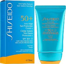 Парфюмерия и Козметика Слънцезащитен крем за лице - Shiseido Very High Sun Protection SPF50