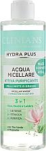 Парфюмерия и Козметика Мицеларна вода за лице 3 в 1 със зелен чай и магнолия - Clinians Hydra Plus Acqua Micellare