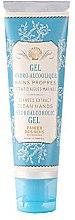 Парфюми, Парфюмерия, козметика Почистващ гел за ръце - Panier Des Sens Gel Alge Marine