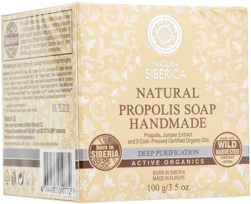 Ръчно изработен дълбоко почистващ сапун за тяло с прополис - Natura Siberica — снимка N1