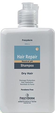Възстановяващ шампоан за суха коса - Frezyderm Hair Repair Shampoo — снимка N1