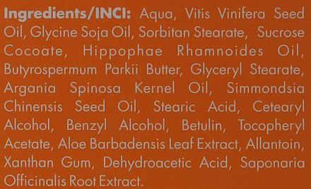 Лек крем за лице с облепиха - Sylveco — снимка N4
