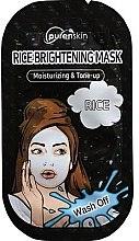 Парфюми, Парфюмерия, козметика Маска за лице на основа на ориз - PurenSkin Rice Brightening Mask