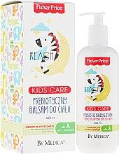 Парфюми, Парфюмерия, козметика Детски балсам за тяло - Fisher Price Kids Care Reach Stars Body Balm