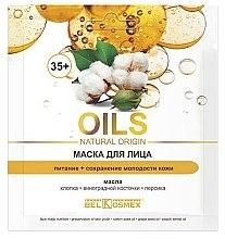 Парфюми, Парфюмерия, козметика Подхранваща и подмладяваща маска за лице 35+ - BelKosmex OILS Natural Origin