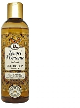 Парфюмерия и Козметика Душ масло - Tesori d'Oriente Argan And Sweet Cyperus Oils