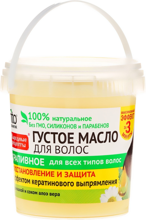 """Гъсто масло за коса """"Коприва"""" - Fito Козметик"""