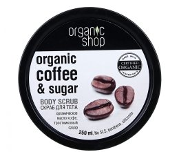 "Скраб за тяло ""Бразилско кафе"" - Organic Shop Body Scrub Organic Coffee & Sugar — снимка N1"
