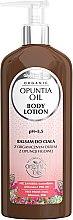 Парфюмерия и Козметика Лосион за тяло с органично масло от кактусова смокиня - GlySkinCare Opuntia Oil Body Lotion