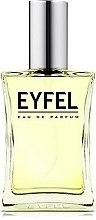 Парфюми, Парфюмерия, козметика Eyfel Perfume E-18 - Парфюмна вода