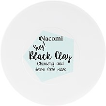 Парфюмерия и Козметика Глинена маска за лице - Nacomi Black Clay