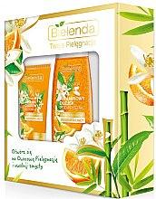 Парфюми, Парфюмерия, козметика Комплект пилинг и масло за тяло - Bielenda Your Care Regenerating (peeling/200ml + b/oil/400g)