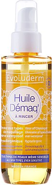 Масло за почистване на грим - Evoluderm Rinse Off Cleansing Oil