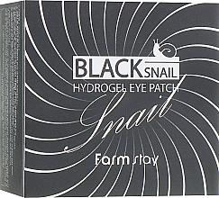 Парфюмерия и Козметика Хидрогелни пачове за очи със секрет от черен охлюв - FarmStay Black Snail Hydrogel Eye Patch