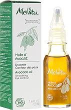 Парфюми, Парфюмерия, козметика Масло от авокадо за лице - Melvita Huiles De Beaute Avocado Oil