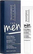 Парфюми, Парфюмерия, козметика Крем за лице за мъже - Transparent Clinic For Men Q10&Retinol Contour Cream