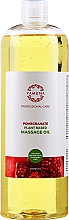 Парфюмерия и Козметика Масло за масаж с нар - Yamuna Pomegranate Plant Based Massage Oil