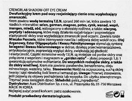 Околоочен крем - Cremorlab T.E.N. Cremor Shadow-Off Eye Cream — снимка N3