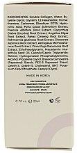 Укрепващ серум за лице - Usu Firming Serum — снимка N3