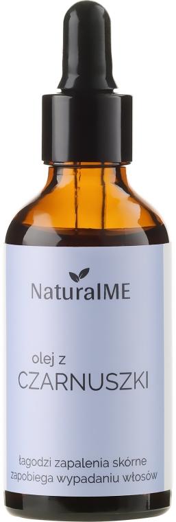 Масло от черен ким - NaturalME