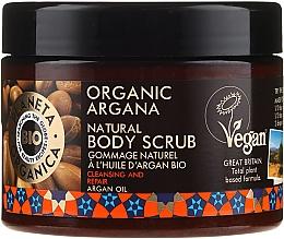Парфюмерия и Козметика Скраб за тяло с масло от арган - Planeta Organica Organic Argana Natural Body Scrub