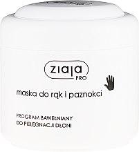 Парфюмерия и Козметика Маска за ръце и нокти - Ziaja Pro Hand and Nail Mask