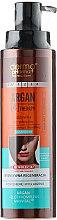Парфюми, Парфюмерия, козметика Балсам за коса - Dermo Pharma Argan Professional 4 Therapy Strengthening & Smoothing Conditioner
