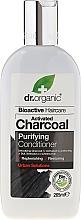 Парфюмерия и Козметика Балсам за коса с активен въглен - Dr. Organic Bioactive Haircare Activated Charcoal Conditioner