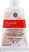 Парфюмерия и Козметика Защитна маска за боядисана коса 2в1 - Yves Rocher Color Protection 2-In-1 Hair Mask