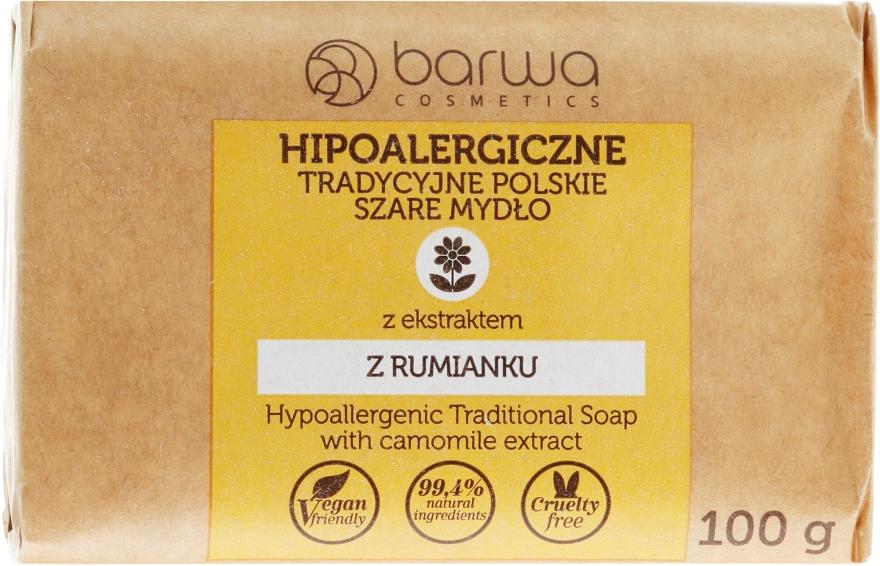 Сапун с лайка - Barwa Soap