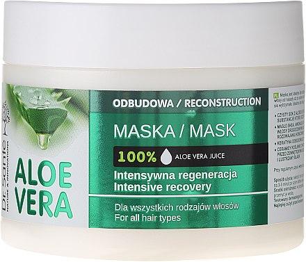 "Маска за коса ""Реконструкция"" - Dr. Sante Aloe Vera"