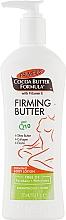 Парфюмерия и Козметика Укрепващо масло за тяло - Palmer's Cocoa Butter Formula Firming Butter