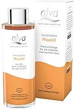 Парфюми, Парфюмерия, козметика Масло за кожа - Alva Skin And Body Oil