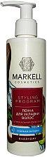 """Парфюми, Парфюмерия, козметика Стилизираща пяна за коса """"Супер силна фиксация"""" - Markell Cosmetics Everyday Styling Program"""