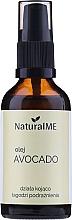 Парфюмерия и Козметика Студено пресовано авокадово масло - NaturalME (с дозатор)