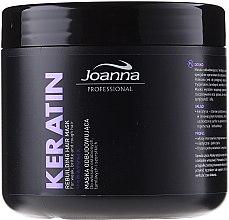 Парфюмерия и Козметика Маска за коса с кератин - Joanna Professional Rebuilding Mask With Keratin