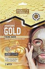 Подхранваща маска за лице - Beauty Formulas Gold Norishing Facial Mask — снимка N1