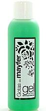 Парфюми, Парфюмерия, козметика Гел за душ и вана - Mayfer Perfumes Bath Gel