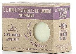 Парфюмерия и Козметика Марсилски сапун с лавандулово масло - Foufour Savon A l'Huile Essentielle de Lavande AOP Provence