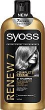 Парфюми, Парфюмерия, козметика Шампоан за изтощена коса - Syoss Renew 7 Complete Repair Shampoo