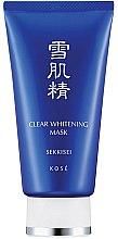 Парфюмерия и Козметика Хидратираща маска за лице - Kose Sekkisei Clear White Whitening Mask
