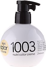 Парфюми, Парфюмерия, козметика Тониращ балсам за коса - Revlon Professional Nutri Color Creme