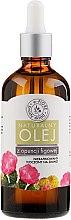 Парфюмерия и Козметика Масло от опунция - E-Fiore Natural Oil