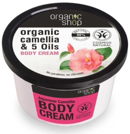 """Крем за тяло """"Японска камелия"""" - Organic Shop Body Cream Organic Camellia & Oils"""
